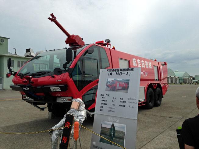 大型破壊機救難消防車