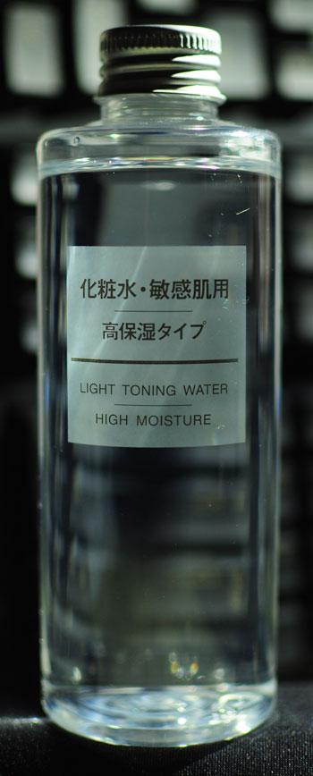 無印良品の化粧水