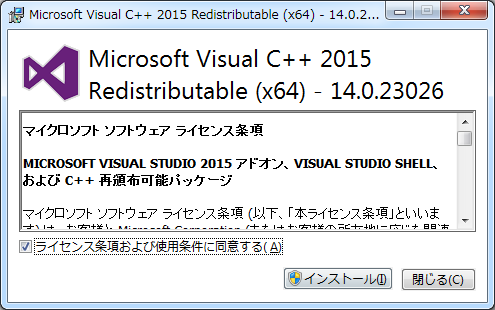 vs2015runtime